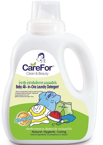 Nước giặt Carefor Thái