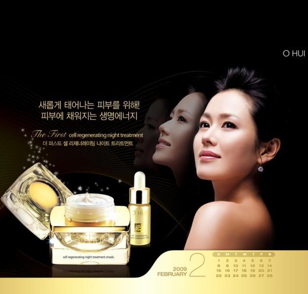 Bán buôn mỹ phẩm Hàn Quốc chính hãng chiết khấu cao