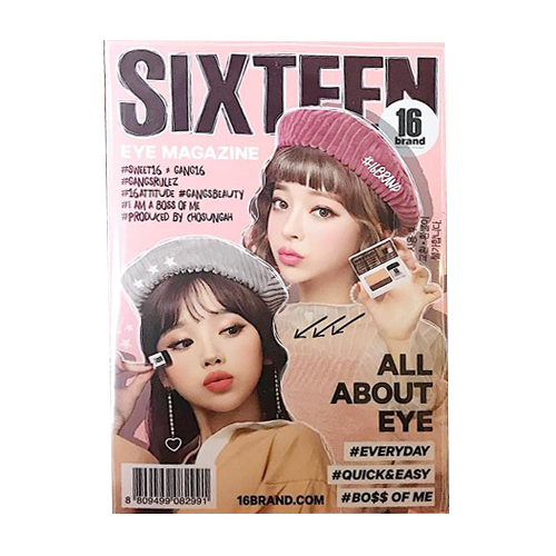 Phấn Mắt SIXTEEN BRAND EYE MAGAZINE SHADOW