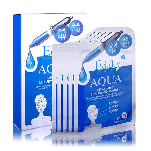 Mặt nạ trẻ hóa da Edally Ex Rejuvenating Luxury Aqua Mask